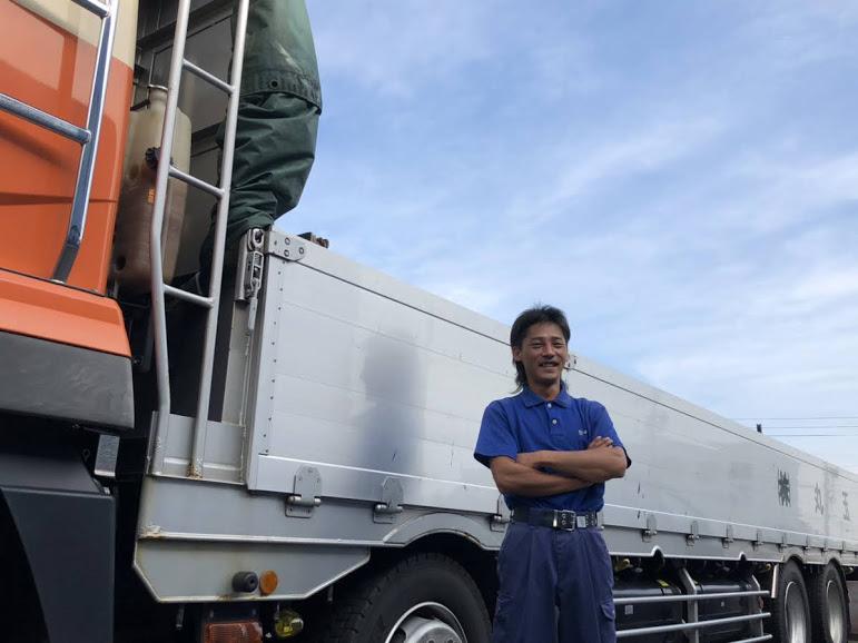 平ボディトラックの仕事