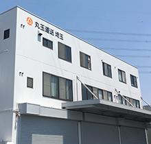 丸玉運送埼玉