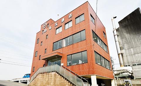愛知県東海市に本社を構えた物流企業です!