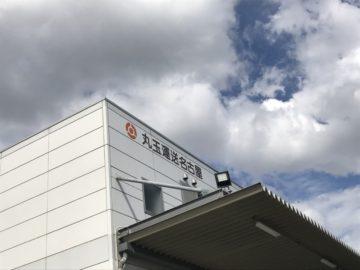 会社説明会参加者の声(10/20 丸玉名古屋)