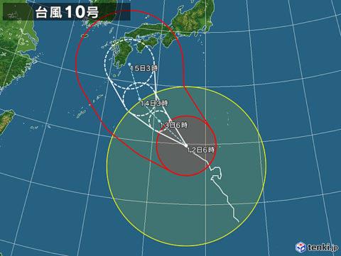 台風10号が西日本に・・・