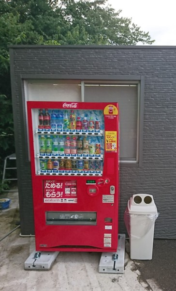 自動販売機設置!
