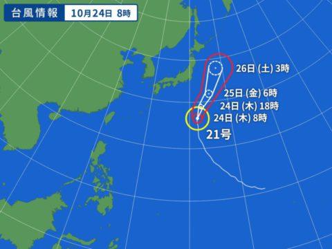 台風対策(千葉営業所)