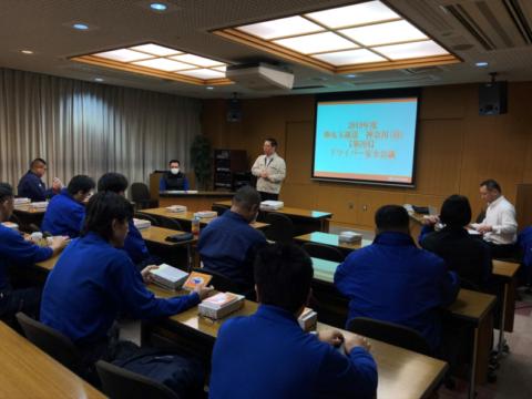 神奈川営業所2019年度第3回安全会議の様子