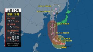 台風が接近中!!!