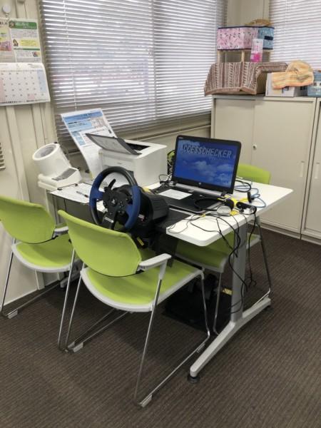 適正診断のシュミレーターがやって来た!神奈川営業所